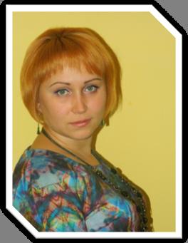 Демидюк Екатерина Владимировна