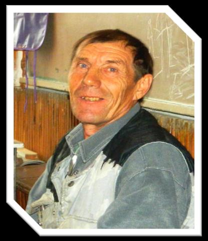 Иванов Николай Николаевич