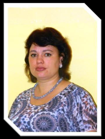 Конченкова Светлана Александровна